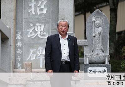 「性接待」伏せられた記憶 証言活動支える側の重い言葉:朝日新聞デジタル