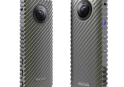 価格.com - リコー、24時間稼動の全天球ライブカメラ「RICOH R Development Kit」