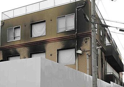 京アニ事件の負傷者、27人が職場復帰、強いストレスも「ヴァイオレット」公開目指す 社会 地域のニュース 京都新聞