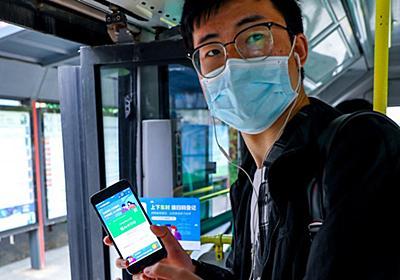 IT先進国・中国のコロナ禍で「高齢者置き去り」の悲痛、切符も買えない! | DOL特別レポート | ダイヤモンド・オンライン