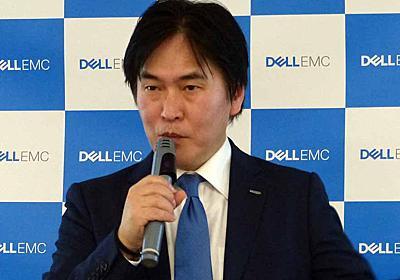 中堅企業で「ひとり情シス」が急増、シャドーIT容認へ? Dell EMCのIT投資動向調査 - クラウド Watch