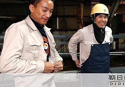 「実習生に明日は逃げられるかも」 SNSで都会の情報:朝日新聞デジタル