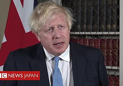アフガニスタンの「テロの温床」化望まず=英首相 英大使は空港で希望者のビザ手続き - BBCニュース