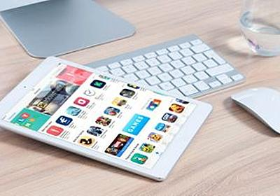 ついにiPhoneやiPadでマウス機能が使用可能に、Magic Trackpadにも対応 - GIGAZINE