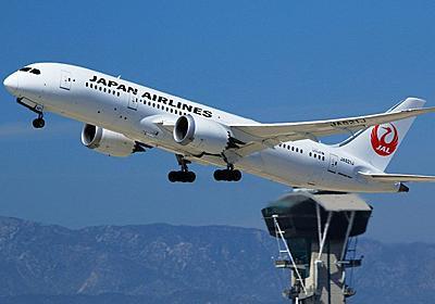 JALの顧客満足がどん底から復活したワケ | プレジデントオンライン