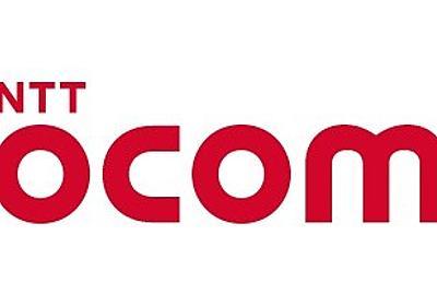 ドコモ、dポイント不正利用はローソンのWebサイトから情報漏洩が原因か。限定カードやdカードも緊急停止対象に