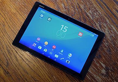 ソニーXperia Z4 Tablet発表、Snapdragon 810と10.1型2560×1600液晶搭載で389g、6.1mmを実現 - Engadget 日本版