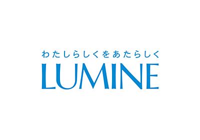 ルミネエストニュース | ルミネエスト