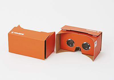 GoogleのWWGC認証を取得 スマホ向けのダンボール製VRゴーグル「Milbox 2」 - ITmedia Mobile