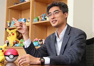 ポケモンGOの開発秘話から今後まで、幹部語る:日経ビジネス電子版