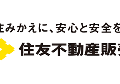 コニファーコート成城学園前Ⅱ(クソ物件オブザイヤー2015最優秀賞)、7190万円で売りに出る : 市況かぶ全力2階建