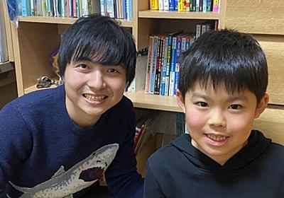 数学検定1級に9歳で最年少合格した少年に会ってきた話|ヨビノリたくみ|note