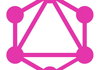 GraphQLのN+1問題を解決する DataLoaderの使い方 - 一休.com Developers Blog