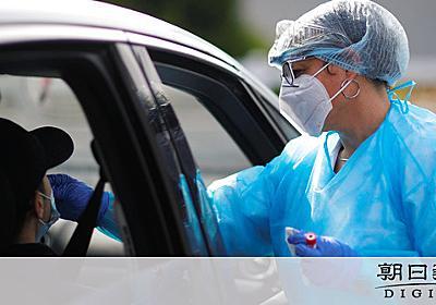 パリ、感染最悪レベルに 板挟みの政府、カフェ閉鎖断念 [新型コロナウイルス]:朝日新聞デジタル