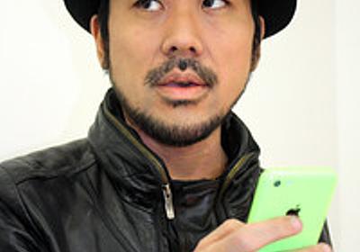 家入さん、ネット都知事選どうでしたか:朝日新聞デジタル
