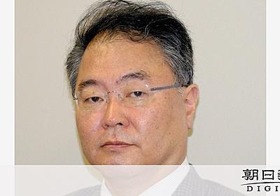 首相に「申し訳ないと連絡」 内閣参与の「さざ波」投稿 [新型コロナウイルス]:朝日新聞デジタル