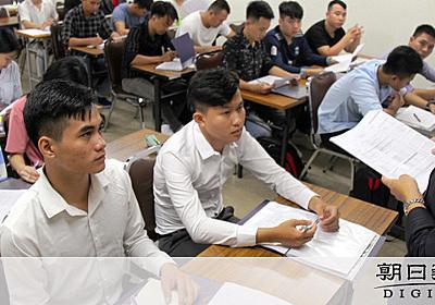 残業代は時給300円 工場逃げ出した外国人実習生:朝日新聞デジタル
