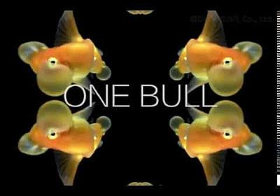 Artistic G.Fish1[ONE BULL] -DARTSLIVE2 AWARD MOVIE