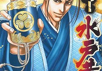 漫画家の和田洋人さん死去 46歳 『ヤンキー水戸黄門』連載中 | ORICON NEWS