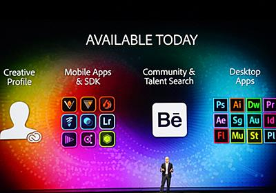 Adobe MAX基調講演:iPhoneアプリとの連携強化、ブラシなどの共有、SDK提供、Surface Pro 3対応 - Engadget 日本版