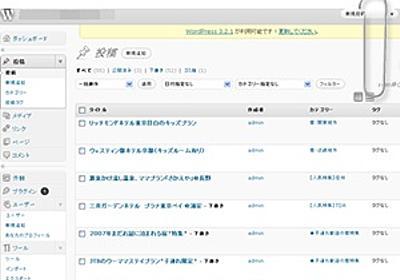 jugem(ロリポ)ブログのデータをWordPressへお引越し