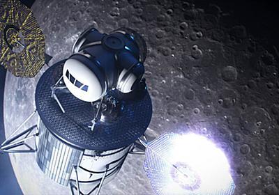 その名は「アルテミス」 - アポロ以来となる有人月探査計画が発動(1) NASAのロケットと宇宙船、国際協力と民間の力を合わせ、ふたたび月へ | マイナビニュース