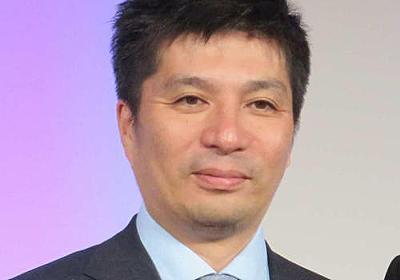 サイバーエージェントが町田買収へ 「検討は事実」