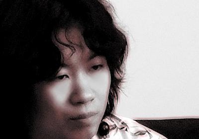 "Akira Matsuda on Twitter: ""@ginkouno @neko314_ 住宅展示場巡り自体は大いに結構なんですけど、住宅展示場では、本当にそこで建てるかもしれないデベロッパーでは絶対に個人情報を登録しないほうがいいですよ。 いろいろ言いたいことはありますが、とり… https://t.co/cjHkaq7mvF"""