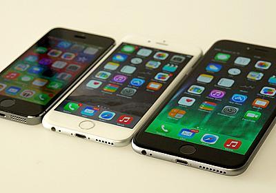 iPhone6、AppleWatch、そしてiPadPro。スティーブ・ジョブス亡き後、Appleが次々とクソプロダクトしか出せなくなった理由。 – アナーキーマーケティング