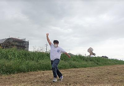 アジフライを凧にしたい