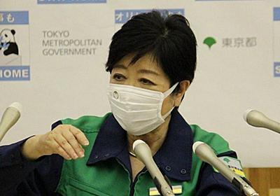 五輪で人流減らず?小池知事「むしろ逆。ステイホーム率上げている」 東京のコロナ感染、過去最多3865人に:東京新聞 TOKYO Web