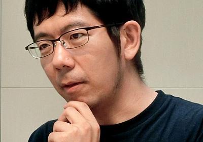 武田砂鉄さん「正体見えない不気味さ」女性誌の自民企画:朝日新聞デジタル