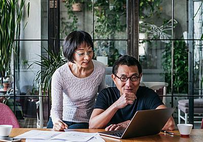 70歳まで働くなら必要な貯蓄は550万円で済む 「老後2000万円問題」を家計から切る | PRESIDENT Online(プレジデントオンライン)