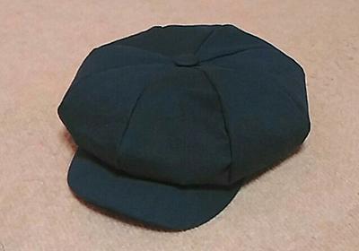 針も糸も不要!大きい帽子をたった3分でぴったりサイズにする超カンタンな方法 - どん底から這い上がった元ショップ店員