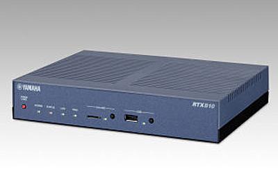 ギガビット化したヤマハの最新VPNルータ「RTX810」を試す (1) RT107eの後継機といえる存在 | マイナビニュース