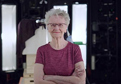 スカイリムおばあちゃん『The Elder Scrolls VI』に出演決定。彼女はいかにしてNPCになったのか   AUTOMATON