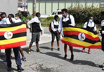 政府、陰性のウガンダ選手8人「濃厚接触者か判断せず入国許可」 | 毎日新聞