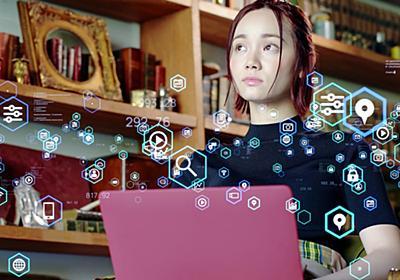 """なぜ""""デジタル人材不足""""を解消できない? 調査に見るDX推進の「現状と打開策」とは  ビジネス+IT"""