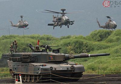 「専守防衛に戦車不要」は大間違い 陸上自衛隊に戦車が必要なわかりやすい理由 | 乗りものニュース