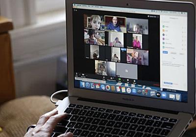 Zoomにセキュリティの懸念、米国の一部学校ではオンライン授業での使用を禁止 - Engadget 日本版