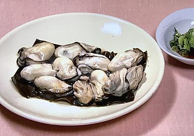 NHKきょうの料理は土井善晴のかきの昆布バター蒸し・ご飯のグラタンレシピ! | きょうの料理 レシピ研究ブログ