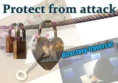 WAFがディレクトリトラバーサルの攻撃からWordPress、ブログを守るために出来ること | ビバ★りずむ
