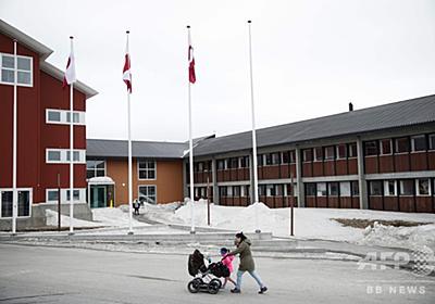 子どもの性的虐待、「沈黙の共謀」が解決の妨げに グリーンランド 写真1枚 国際ニュース:AFPBB News