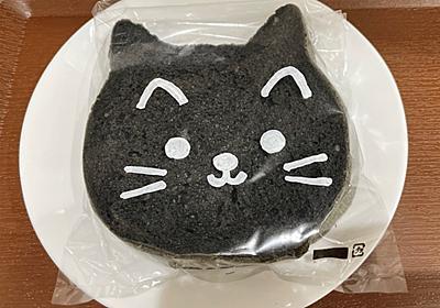 くろねこパン(竹炭パウダー+塩みりん粕) - パンとフクロウ*自家製天然酵母*