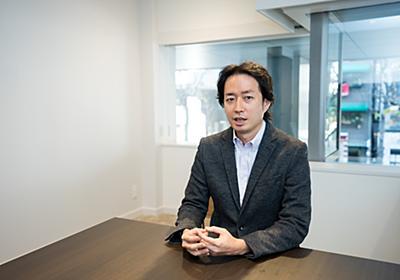 ソニーを飛び出して会社設立 SREホールディングス西山和良社長に聞く不動産テックの展望