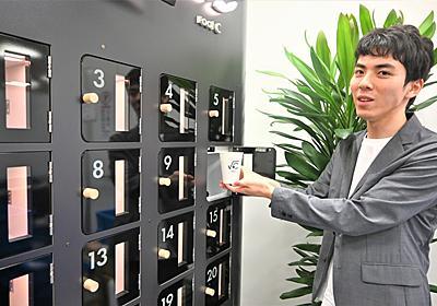 「儲けるだけの会社はいらない」AIコーヒーロボットを作った22歳社長が本当に成し遂げたいこと。 | Business Insider Japan