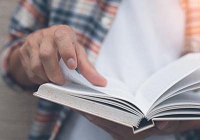 SFレビュアー・冬木糸一が選ぶ、「老い」を捉え直すきっかけをくれるSF小説5冊|tayorini by LIFULL介護