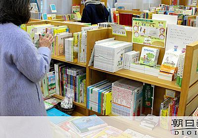 紙離れ、少子化…なのに売れる絵本 グッチ注目の作家も:朝日新聞デジタル