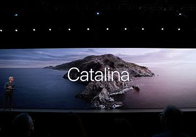 使い勝手を強化した「macOS Catalina」2019年秋に登場 iTunesアプリは3分割 iPadでマルチディスプレイも - ITmedia PC USER