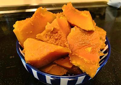 【1食23円】エリスリトールかぼちゃ甘煮の簡単レシピ - 50kgダイエットした港区芝浦IT社長ブログ